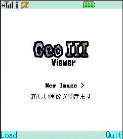 「GeoIII Viewer」起動画面